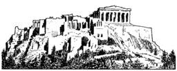 Acropole. Source : http://data.abuledu.org/URI/53e9bc1a-acropole