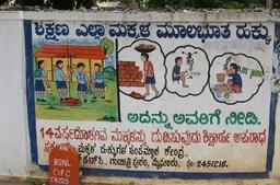 Affichage contre le travail des enfants. Source : http://data.abuledu.org/URI/58c87e2a-affichage-contre-le-travail-des-enfants