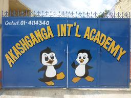 Akashganga International Academy au Népal. Source : http://data.abuledu.org/URI/58869fd7-akashganga-international-academy-au-nepal