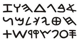 Alphabet phénicien. Source : http://data.abuledu.org/URI/52b56e19-alphabet-phenicien