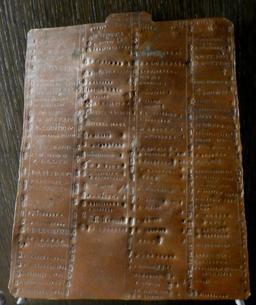 Angers, Plaque de cuivre des orfèvres. Source : http://data.abuledu.org/URI/562fe46f-angers-plaque-de-cuivre-des-orfevres