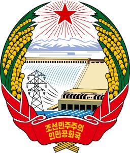 Armoiries de la Corée du Nord. Source : http://data.abuledu.org/URI/5379b804-armoiries-de-la-coree-du-nord