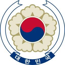 Armoiries de la Corée du Sud. Source : http://data.abuledu.org/URI/5379baae-armoiries-de-la-coree-du-sud