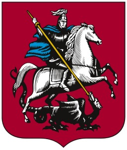 Armoiries de Moscou. Source : http://data.abuledu.org/URI/50f21732-armoiries-de-moscou
