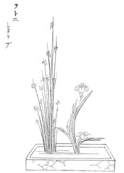 Arrangement floral japonais - 99. Source : http://data.abuledu.org/URI/5360fb4b-arrangement-floral-japonais-99