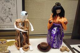 Automate japonais. Source : http://data.abuledu.org/URI/5937033e-automate-japonais