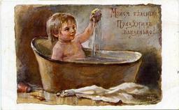 Bain dans la baignoire. Source : http://data.abuledu.org/URI/51ad056d-bain-dans-la-baignoire
