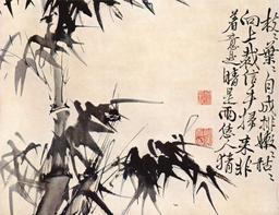 Bambous. Source : http://data.abuledu.org/URI/52f96159-bambous