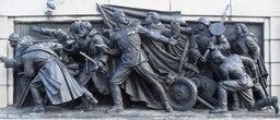 Bas-relief en l'honneur de l'armée rouge à Sofia. Source : http://data.abuledu.org/URI/530a60ec-bas-relief-en-l-honneur-de-l-armee-rouge-a-sofia