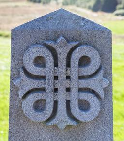 Bas-relief géométrique en Islande. Source : http://data.abuledu.org/URI/54cba937-bas-relief-geometrique-en-islande