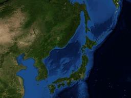 Bathymétrie de la Mer du Japon. Source : http://data.abuledu.org/URI/5831ec68-bathymetrie-de-la-mer-du-japon