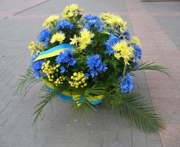 Bouquet aux couleurs de l'Ukraine. Source : http://data.abuledu.org/URI/588cf002-bouquet-aux-couleurs-de-l-ukraine