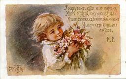 Bouquet de fleurs roses. Source : http://data.abuledu.org/URI/51ad04f9-bouquet-de-fleurs-roses