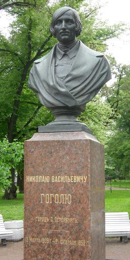 Buste de Gogol à St Pétersbourg. Source : http://data.abuledu.org/URI/52c341aa-buste-de-gogol-a-st-petersbourg