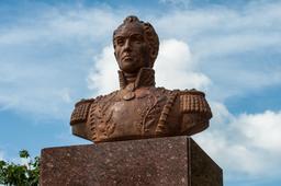 Buste de Simon Bolivar. Source : http://data.abuledu.org/URI/52cf21c6-buste-de-simon-bolivar
