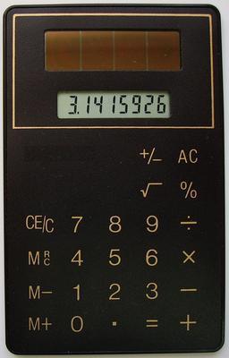 Calculatrice solaire des années 80. Source : http://data.abuledu.org/URI/531c1dd3-calculatrice-solaire-des-annees-80