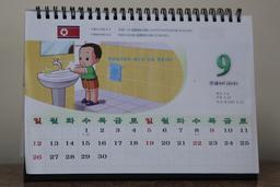 Calendrier nord-coréen. Source : http://data.abuledu.org/URI/5325da28-calendrier-nord-coreen