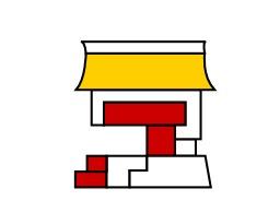 Calli la maison aztèque. Source : http://data.abuledu.org/URI/540a0e48-calli-la-maison-azteque