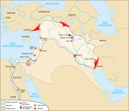 Carte de l'Empire néo-assyrien. Source : http://data.abuledu.org/URI/508fb95e-carte-de-l-empire-neo-assyrien