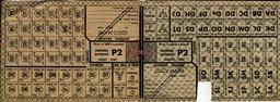 Carte de rationnement de 1947. Source : http://data.abuledu.org/URI/50727489-carte-de-rationnement-de-1947