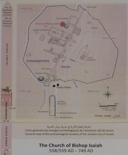 Carte des vestiges de l'ancienne cité de Jerash. Source : http://data.abuledu.org/URI/54b30c9e-carte-des-vestiges-de-l-ancienne-cite-de-jerash