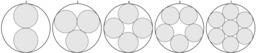 Cercles dans un cercle. Source : http://data.abuledu.org/URI/50327f72-cercles-dans-un-cercle