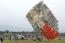 Cerf-volant japonais géant. Source : http://data.abuledu.org/URI/52713127-cerf-volant-japonais-geant