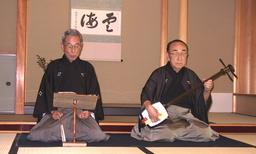 Chant et shamisen au Japon. Source : http://data.abuledu.org/URI/527690dd-chant-et-shamisen-au-japon