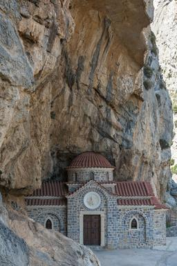 Chapelle byzantine en Crète. Source : http://data.abuledu.org/URI/5652c71f-chapelle-byzantine-en-crete