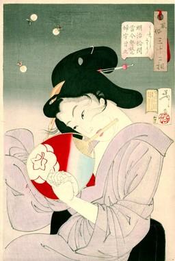 Chasse aux lucioles au Japon. Source : http://data.abuledu.org/URI/5278031a-chasse-aux-lucioles-au-japon
