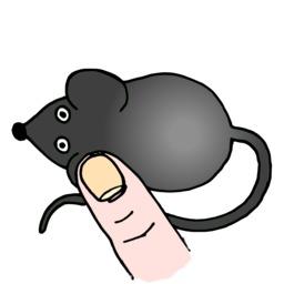 Clic de souris. Source : http://data.abuledu.org/URI/58780074-clic-de-souris