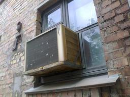 Climatiseur. Source : http://data.abuledu.org/URI/5101b202-climatiseur