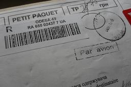 Code-barre à rayures. Source : http://data.abuledu.org/URI/503a1443-code-barre-a-rayures