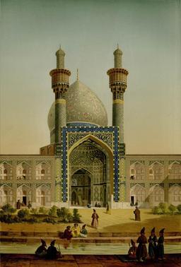Collège de la mère du Shah Sultan Hussein en 1840. Source : http://data.abuledu.org/URI/565228d7-college-de-la-mere-du-shah-sultan-hussein-en-1840