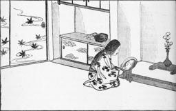 Contes de fées japonais - 130. Source : http://data.abuledu.org/URI/5684b84b-contes-de-fees-japonais-130