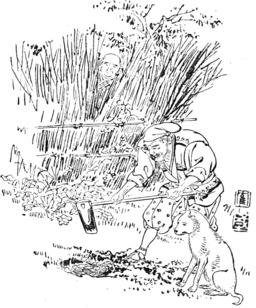 Contes de fées japonais - 178. Source : http://data.abuledu.org/URI/5685bcd4-contes-de-fees-japonais-178