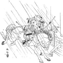 Contes de fées japonais - 264. Source : http://data.abuledu.org/URI/5685c7c6-contes-de-fees-japonais-264