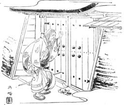 Contes de fées japonais - 268. Source : http://data.abuledu.org/URI/5685c817-contes-de-fees-japonais-268