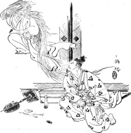 Contes de fées japonais - 270. Source : http://data.abuledu.org/URI/5685c877-contes-de-fees-japonais-270