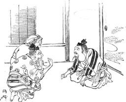 Contes de fées japonais - 279. Source : http://data.abuledu.org/URI/5685c951-contes-de-fees-japonais-279