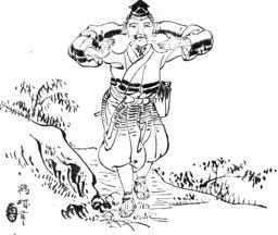 Contes de fées japonais - 281. Source : http://data.abuledu.org/URI/5685c9aa-contes-de-fees-japonais-281
