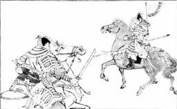 Contes de fées japonais - 285. Source : http://data.abuledu.org/URI/5685ca79-contes-de-fees-japonais-285