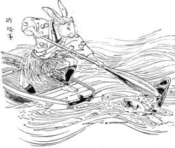 Contes de fées japonais - 52. Source : http://data.abuledu.org/URI/56843ca7-contes-de-fees-japonais-52