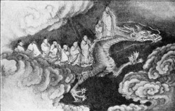 Contes de fées japonais - 58. Source : http://data.abuledu.org/URI/56843ebc-contes-de-fees-japonais-58