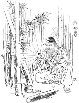 Contes de fées japonais - 99. Source : http://data.abuledu.org/URI/5684678c-contes-de-fees-japonais-99