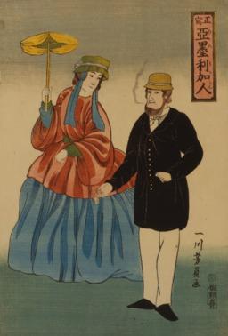 Couple d'Américains vu par un artiste japonais en 1861. Source : http://data.abuledu.org/URI/55c29063-couple-d-americains-vu-par-un-artiste-japonais-en-1861