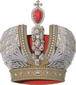 Couronne impériale russe. Source : http://data.abuledu.org/URI/503a9b53-couronne-imperiale-russe