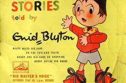 Couverture de disque d'enfants en 45 tours. Source : http://data.abuledu.org/URI/52485170-couverture-de-disque-d-enfants-en-45-tours