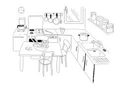 Cuisine. Source : http://data.abuledu.org/URI/50253e63-cuisine