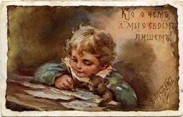 Dessin d'enfant au bureau. Source : http://data.abuledu.org/URI/51acef96-dessin-d-enfant-au-bureau